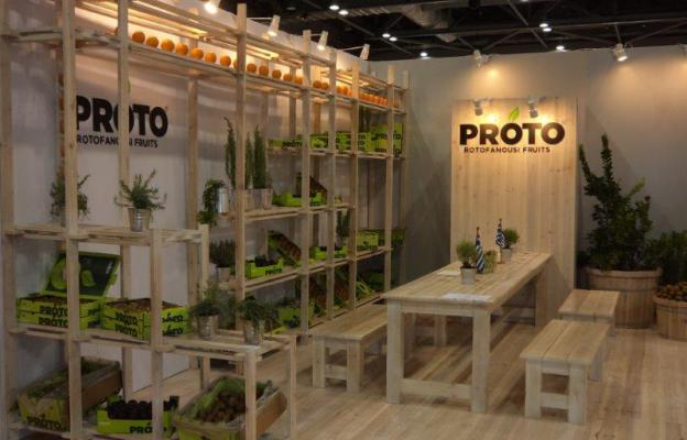 Asia Fruit Logistica in Hong Kong between